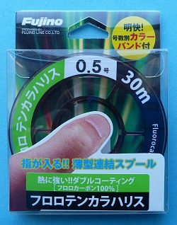 Fujino fluorocarbon tippet package
