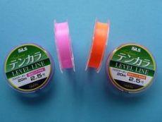 Nissin Oni Lines, pink and orange
