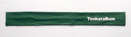 Tenkara fishing blog for Fishing rod socks