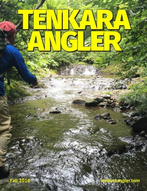 Tenkara Magazine Cover
