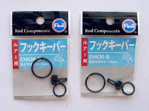 Fuji Hook Keepers