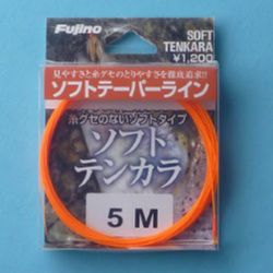 Fujino Tenkra Soft