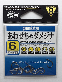 Gamakatsu barbless circle hook package.