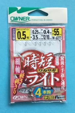Owner Wakasagi 4-hook rig package