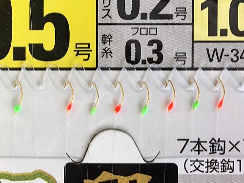Owner Wakasagi 7-hook rig closeup