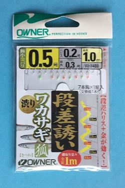 Owner Wakasagi 7-hook rig package