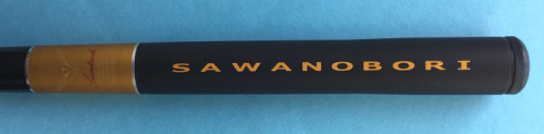 Sawanobori written in yellow on rod grip
