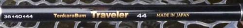TenkaraBum Traveler 44