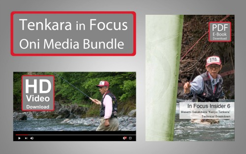 Tenkara in Focus Insider Bundle 6