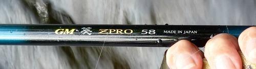 Angler holding Suntech Aoi ZPRO 58