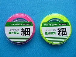Daiwa Bright Yarn Markers