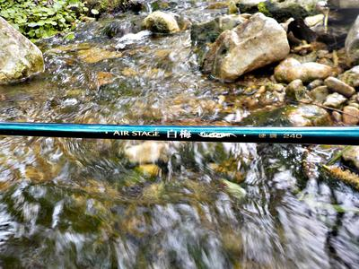 An Unnamed Creek and the Nissin Air Stage Hakubai 240