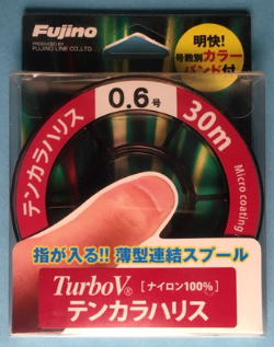 Package of Fujino Nylon Tippet
