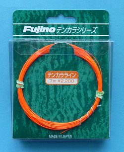 Fujino Orange Tenkara Line Package