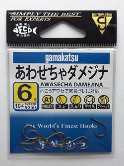 Gamakatsu barbless circle hook package.