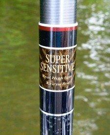 Suntech Kaname Special - Super Sensitive