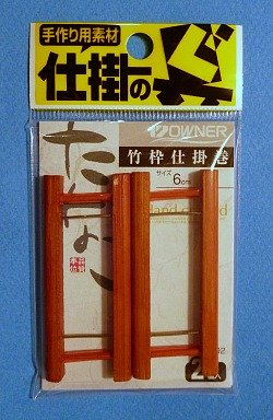 Owner Bamboo Line winders (package of two)