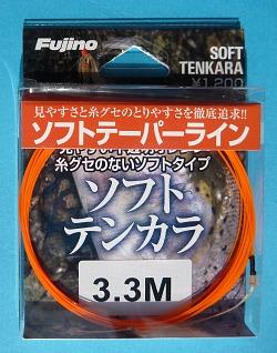 Fujino Soft Tenkara Line