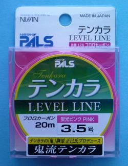 Nissin Oni Line