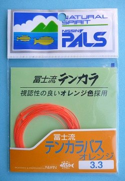 Nissin PALS Orange nylon tenkara line