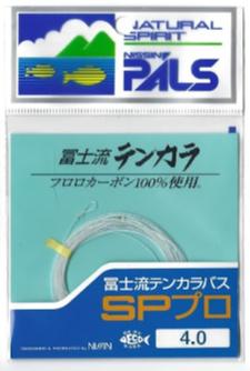 Nissin PALS SP Pro tapered fluorocarbon tenkara line