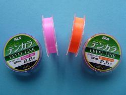Nissin Oni line spools, pink and orange