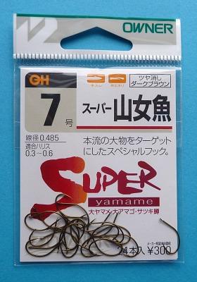 Owner Super Yamame eyeless hooks.