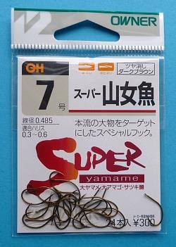 Gamakatsu Super Yamame hook package